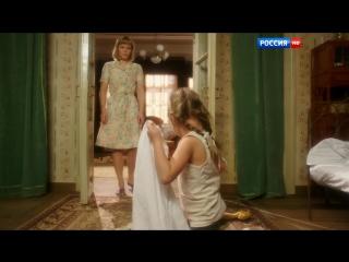 Людмила Гурченко 10 серия из 16 (2015) HD 720 р.