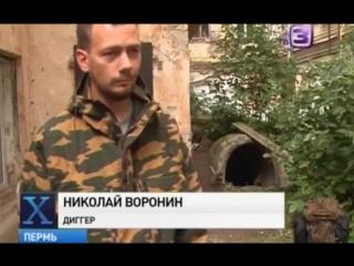 Мутанты в катакомбах напали на дигеров. Мутант утащил человека