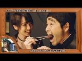 Mecha-ike (2016.04.16) - Invitation Mechaike 20th Anniversary (めちゃ2イケてるッ! ましゃ旬クン鬼ちゃんもきっと笑ってしまう20周年感謝スペシャル)