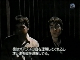 Oasis - Live at Club Quattro, Tokyo, Japan 1994