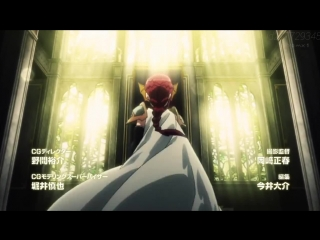 OP Врата: Там бьются наши воины—Огнедышащие драконы/Gate: Jieitai Kanochi nite, Kaku Tatakaeri 2nd Season: 2 сезон 1 опенинг