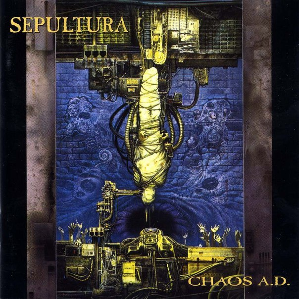 #Нацпроект_музыка  Sepultura - Chaos A