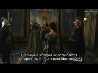 Reign _ Our Undoing Trailer _ The CW [Rus Sub]