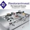 RestoranInvest - б/у оборудование и мебель