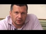Владимир Соловьёв о воспитании детей