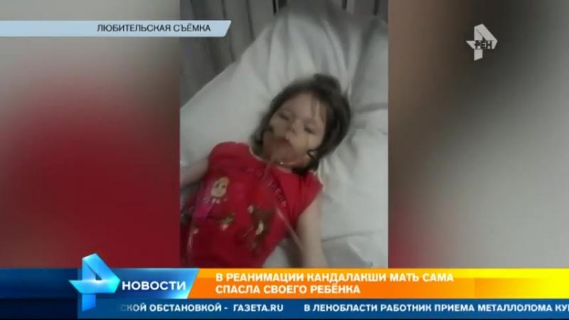 В больнице матери самой пришлось спасать жизнь ребёнку