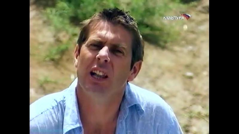 BBC «Путешествия из центра Земли №1 (1). Опасные скалы» (Документальный, 2004)