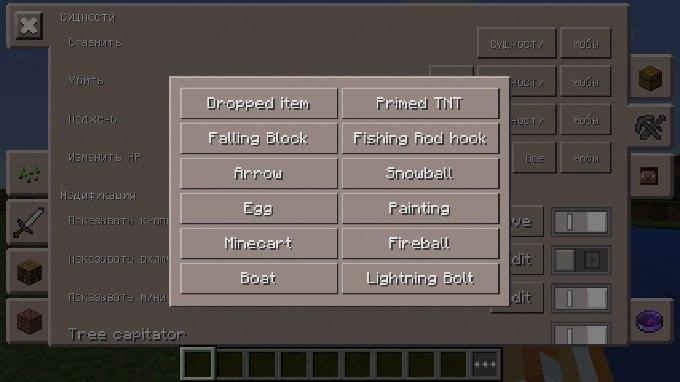 Модификация ToolBox