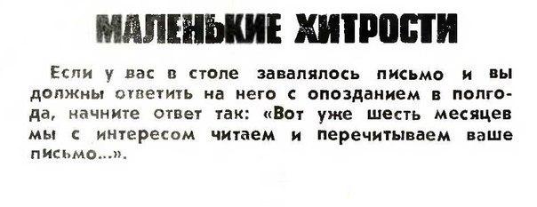 http://cs633320.vk.me/v633320993/a27f/UZR52W7zNrc.jpg