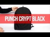 Рюкзак Punch - Crypt, black