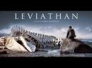 Левиафан (2014) Очень сильный скандальный фильм.
