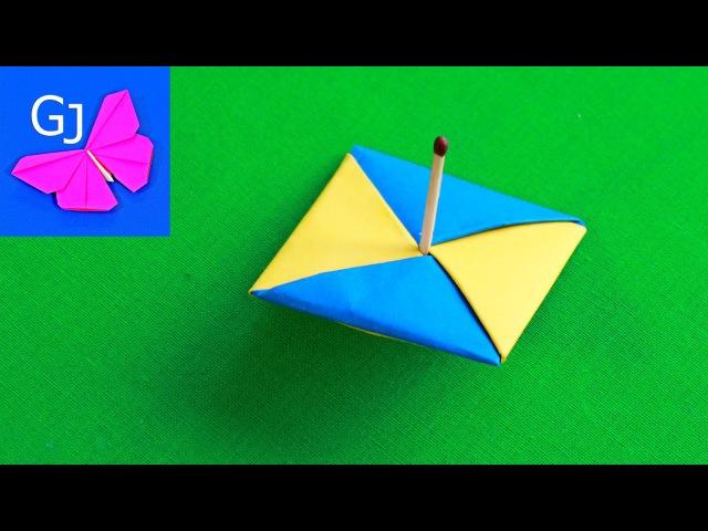 Простая Оригами Юла из бумаги ❀ Движущиеся поделки своими руками