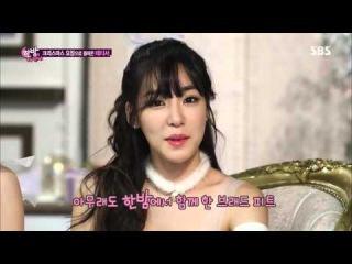 151210 한밤 소녀시대-태티서 인터뷰