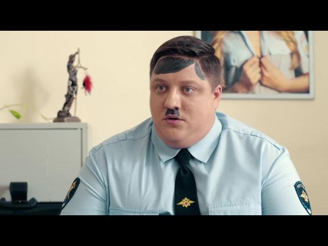 Сериал Полицейский с Рублёвки 1 сезон 6 серия
