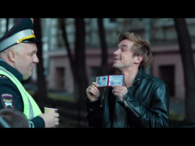 Сериал Полицейский с Рублёвки 1 сезон 8 серия