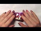 Nail art: фольга для ногтей из Bornprettystore