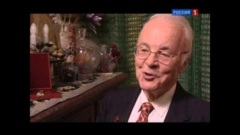 Свидетели Запад есть Запад Восток есть Восток Всеволод Овчинников Фильм 1