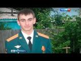 Вести.Ru: Подвиг спецназовца: Александр Прохоренко исполнил долг до конца