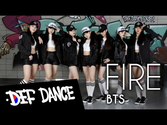 BTS (방탄소년단) - FIRE (불타오르네) K-POP DANCE COVER / No.1 댄스학원 데프댄스스쿨 수강생 월평가