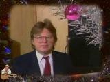 Юрий Антонов - Не рвите цветы. 1991