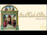 G. B. Bononcini San Nicola di Bari (1693) Oratorio a quattro Les Muffatti &amp Heyghen
