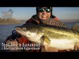 Adrenalin Top Game на канале Охотник и Рыболов (Выпуск от 4 февраля)