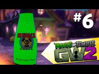 Прохождение Plants VS Zombies: GW2. Газировка #6