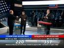 Терракт в Минске Поединок с Жириновским 1 5