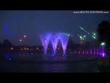 Танцующий фонтан в Варшаве, Польша, Прощание с ЕВРО / UEFA EURO_TheRomanticChannel