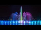 Прощание с Евро, Польша, Лазерное шоу на фонтане / UEFA EURO_TheRomanticChannel
