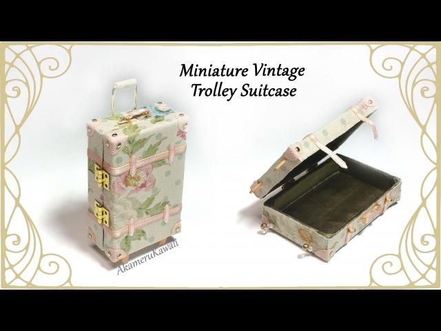 DIY Миниатюрный винтажный чемодан