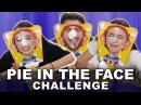 PIE FACE Challenge - Merrell Twins with Dominic DeDngelis