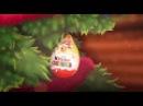 Арсений, с Новым годом! Новогоднее поздравление от Kinder Деда Мороза