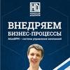 Николай Додонов | Бизнес-процессы и управление