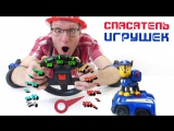 Видео для детей: Спасатель Игрушек и Гонщик (Щенячий патруль). Экзамен по экстремальному вождению