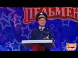 Гаишник - Медкомиссия невыполнима - Уральские пельмени 2016