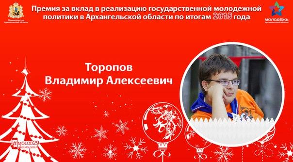 Вячеслав Горбатин: февраля 2 15