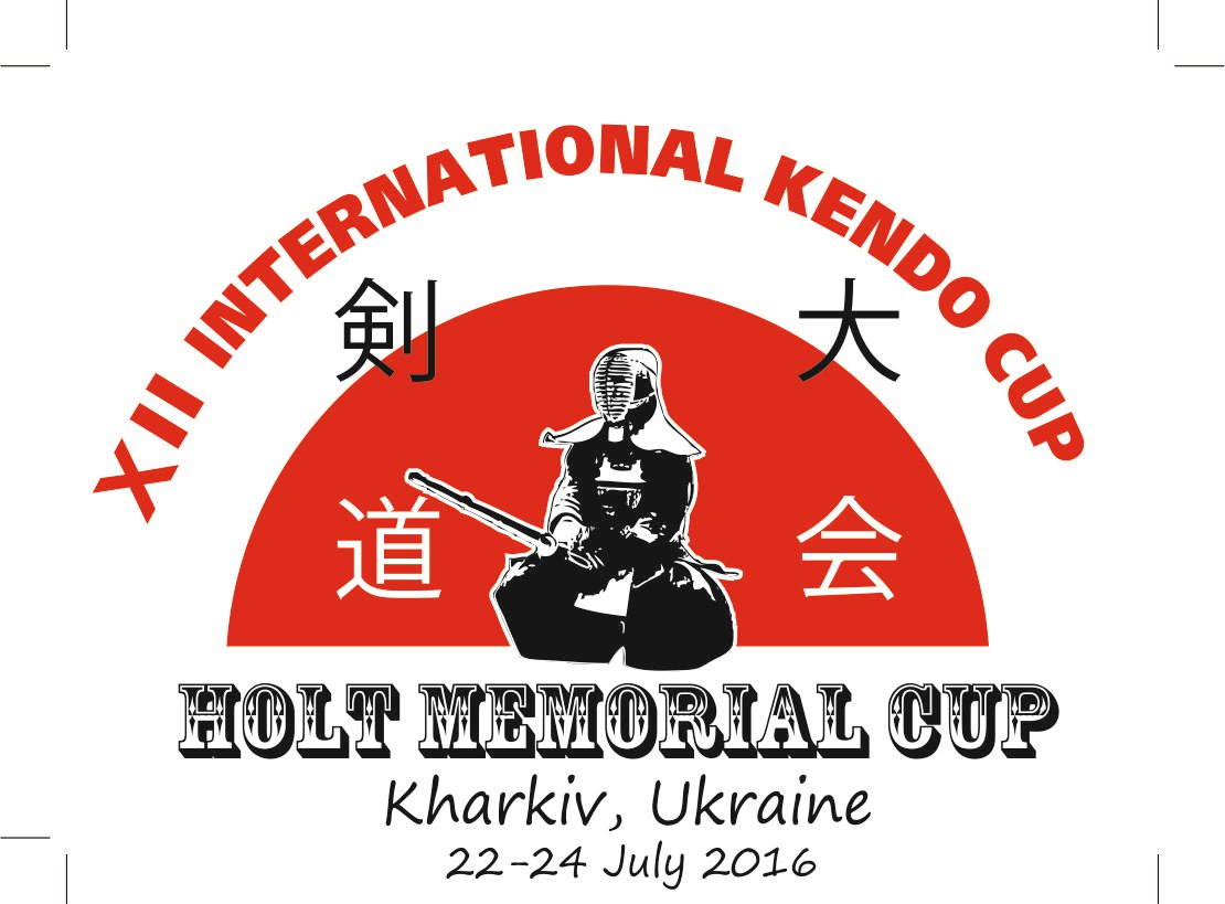 logo_for_12_Kharkiv_cup