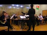 Л. Бернстайн - Фантазия на темы из мюзикла