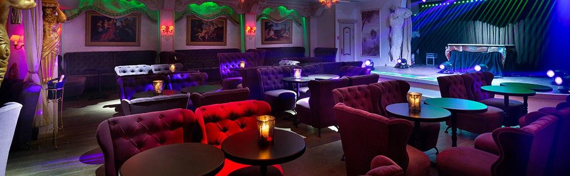 Night Club в клубе Leo Club image