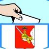 Молодежная избирательная комисс. Вологодской обл