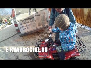 MYTOY500 квадроцикл электро доставка