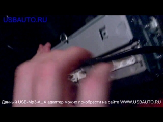 Установка USB-Mp3-AUX адаптера (Yatour / Xcarlink / DMC9088) на Toyota Corolla