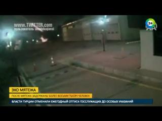 Военнослужащий открыл огонь у здания суда в Анкаре