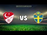 Турция 2-1 Швеция