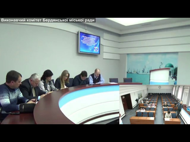 Засідання депутатської комісії з питань реалізації державної регуляторної політики