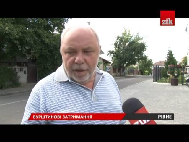 Бурштинові затримання у Рівненській обл.