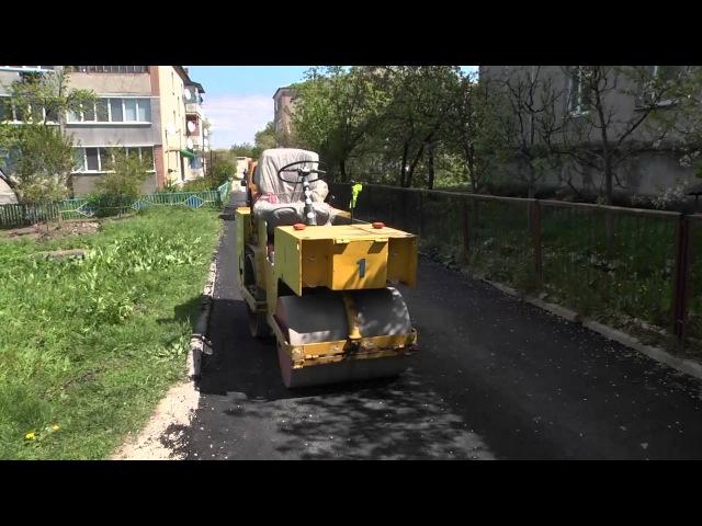 Ремонт прибудинкових територій у Волочиську