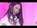 F(x) - Rum Pum Pum Pum, 에프엑스 - 첫 사랑니 Music Core 20130831