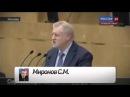Путин ВОР в законе - доказательство